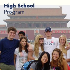 High School Program in China